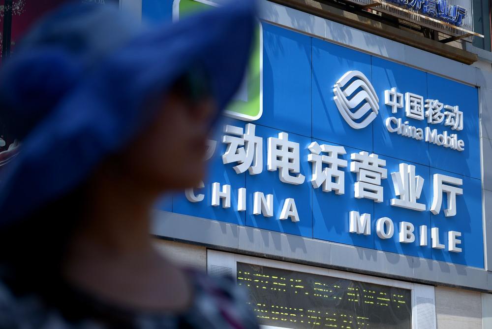 中国移動の株は安い